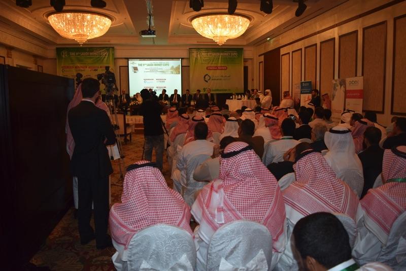 التقرير المصور للملتقى الارشادي التاسع 121.jpg