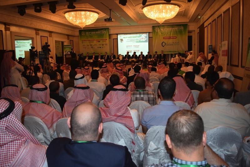 التقرير المصور للملتقى الارشادي التاسع 122.jpg