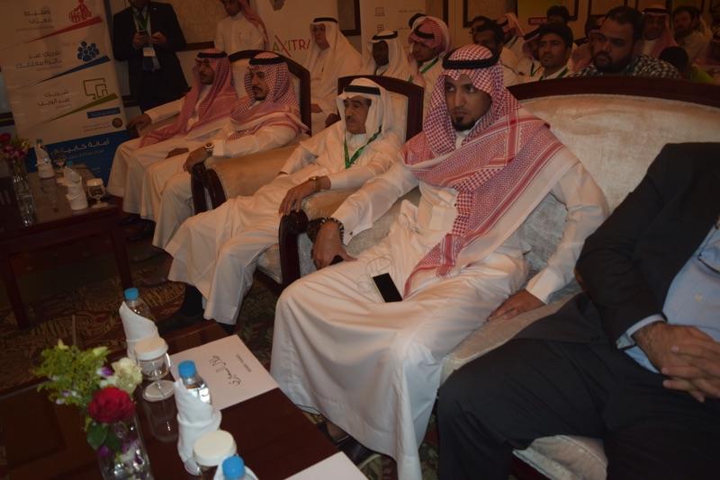 التقرير المصور للملتقى الارشادي التاسع 134.jpg