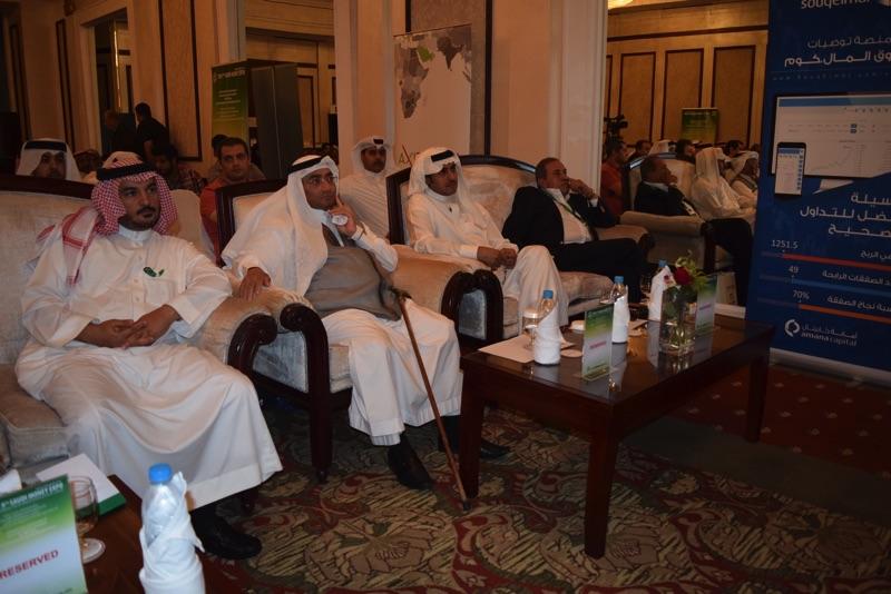التقرير المصور للملتقى الارشادي التاسع 197.jpg