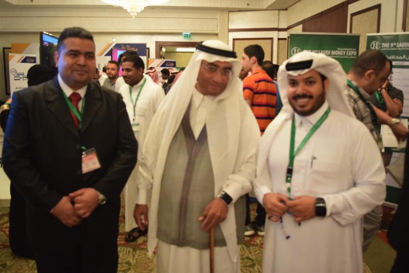 التقرير المصور للملتقى الارشادي التاسع 223.jpg