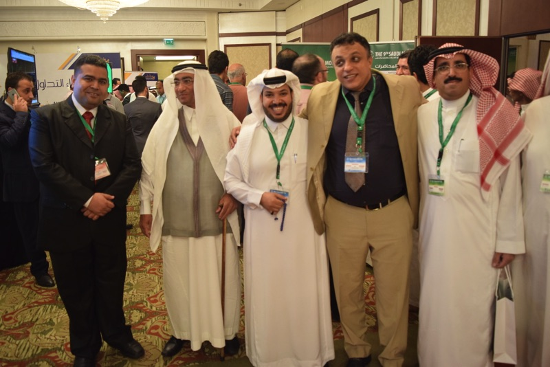 التقرير المصور للملتقى الارشادي التاسع 226.jpg