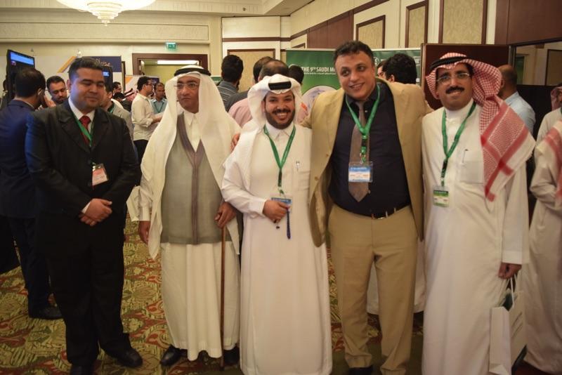 التقرير المصور للملتقى الارشادي التاسع 227.jpg