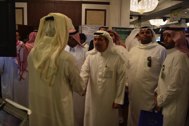 التقرير المصور للملتقى الارشادي التاسع 231.jpg