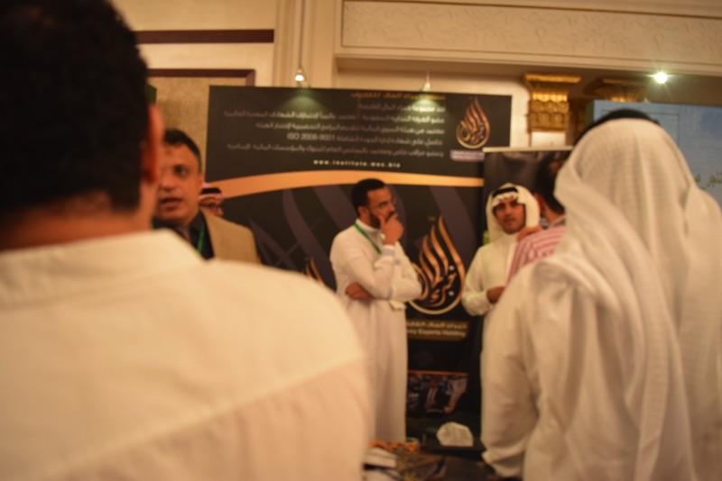 التقرير المصور للملتقى الارشادي التاسع 235.jpg