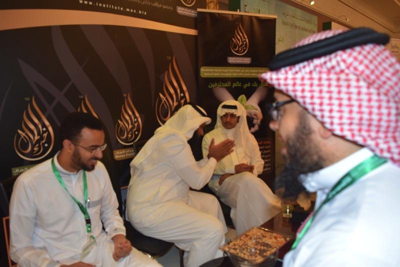 التقرير المصور للملتقى الارشادي التاسع 275.jpg
