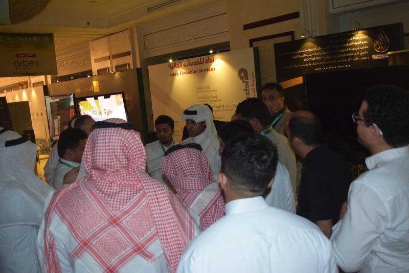التقرير المصور للملتقى الارشادي التاسع 324.jpg