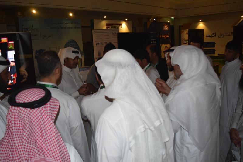 التقرير المصور للملتقى الارشادي التاسع 328.jpg