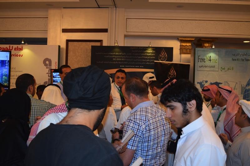 التقرير المصور للملتقى الارشادي التاسع 338.jpg