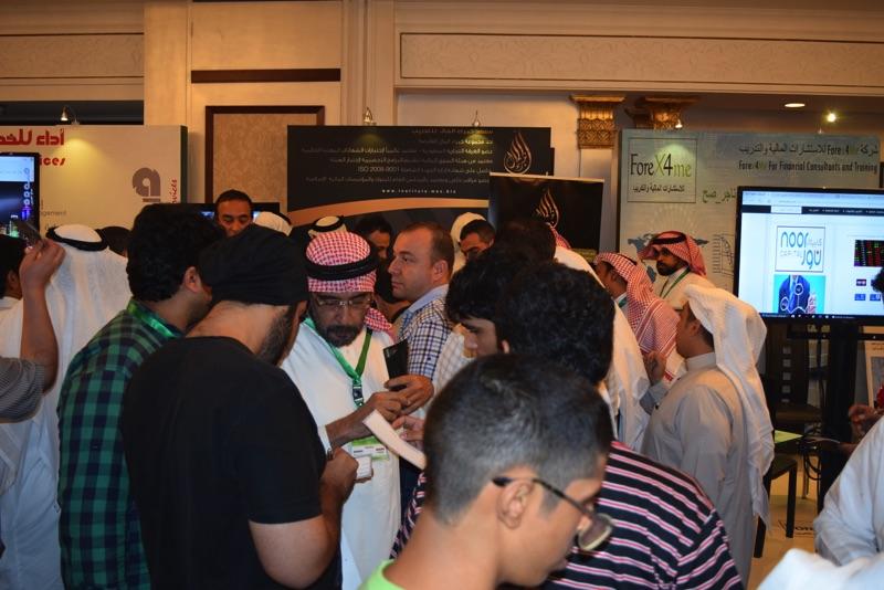 التقرير المصور للملتقى الارشادي التاسع 339.jpg