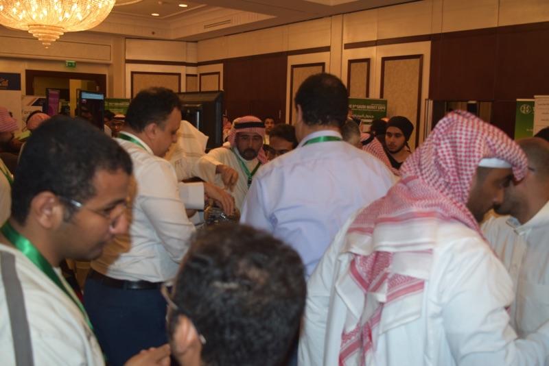 التقرير المصور للملتقى الارشادي التاسع 346.jpg