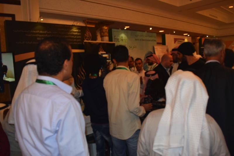 التقرير المصور للملتقى الارشادي التاسع 359.jpg