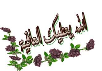 ورشه  عمل مسابقه الحسابات  التجربيه لشهر ابريل نادي خبراء المال