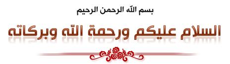 توصيات البورصة المصرية مجانا من بيوت الخبرة العالمية نادي خبراء المال
