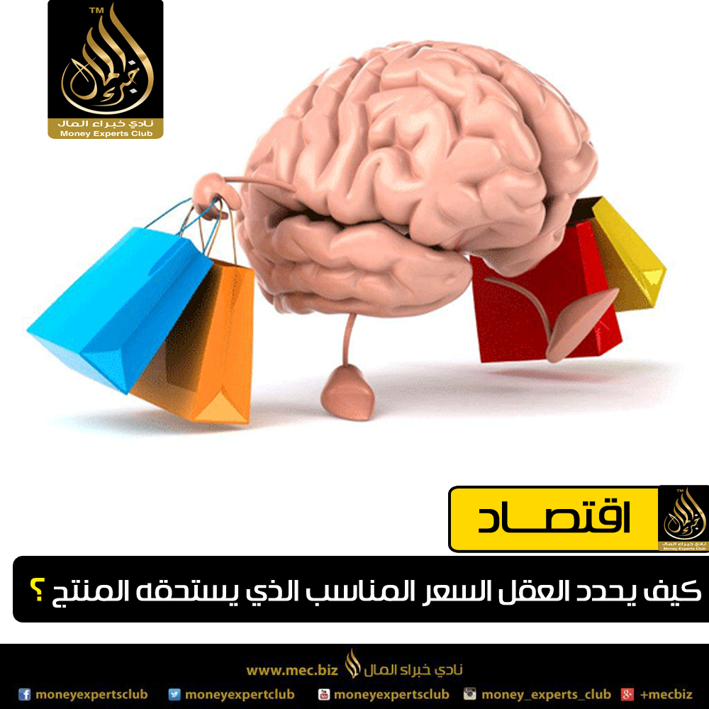 اضغط على الصورة لعرض أكبر  الاســـم:Brain.jpg المشاهدات:40 الحجـــم:503.6 كيلوبايت الرقم:159266