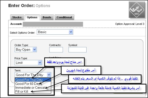 اضغط على الصورة لعرض أكبر  الاســـم:order cond.png المشاهدات:299 الحجـــم:48.0 كيلوبايت الرقم:66645