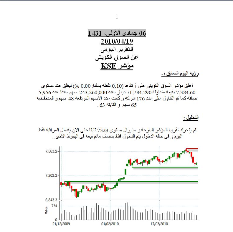 اضغط على الصورة لعرض أكبر  الاســـم:الكويت 1.png المشاهدات:55 الحجـــم:62.7 كيلوبايت الرقم:93554