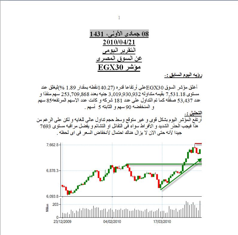 اضغط على الصورة لعرض أكبر  الاســـم:مصر 1.png المشاهدات:65 الحجـــم:69.5 كيلوبايت الرقم:93673