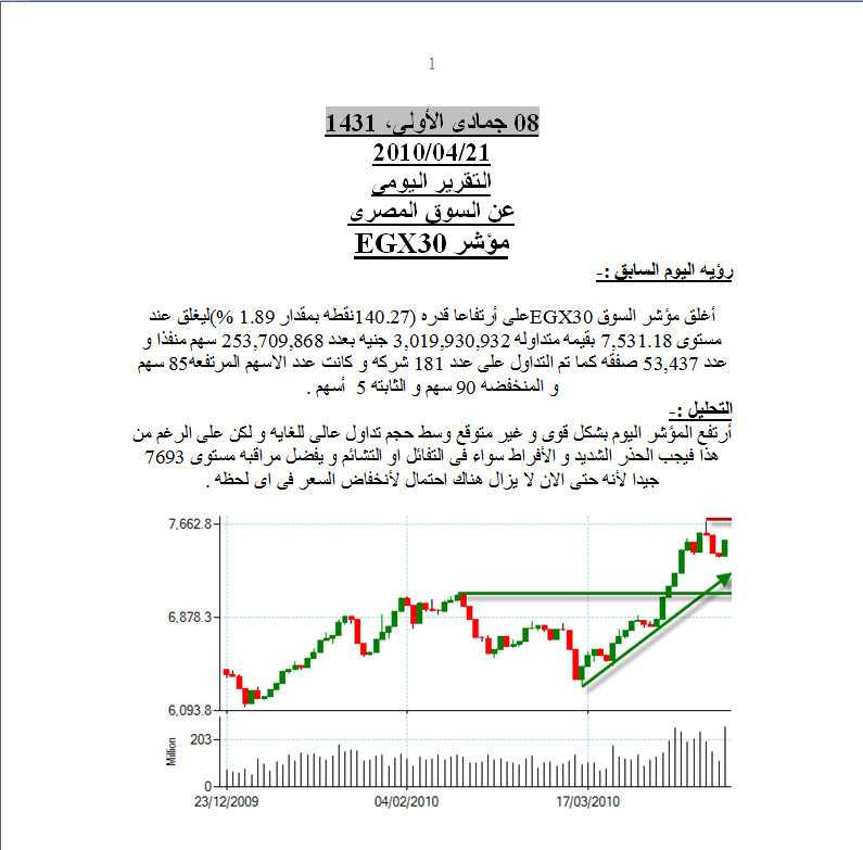 اضغط على الصورة لعرض أكبر  الاســـم:مصر 1.png المشاهدات:41 الحجـــم:69.5 كيلوبايت الرقم:93683