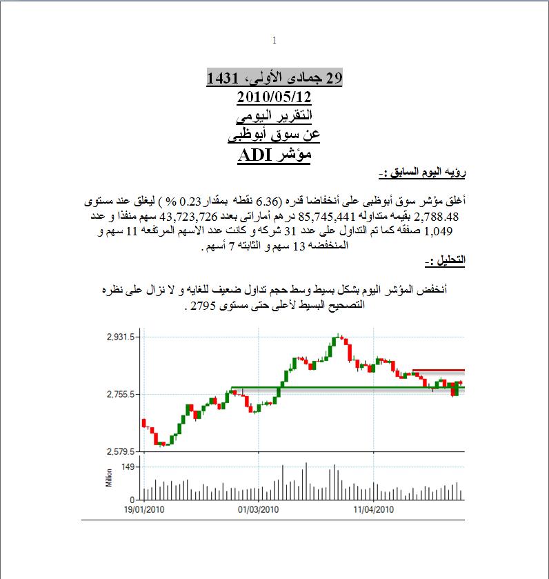 اضغط على الصورة لعرض أكبر  الاســـم:أبوظبى 1.png المشاهدات:48 الحجـــم:60.8 كيلوبايت الرقم:94887