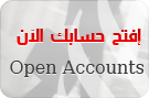 Open Accounts